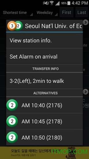 韩国地铁导航手机版 v3.4.6 安卓版 0