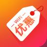 wifi优惠券