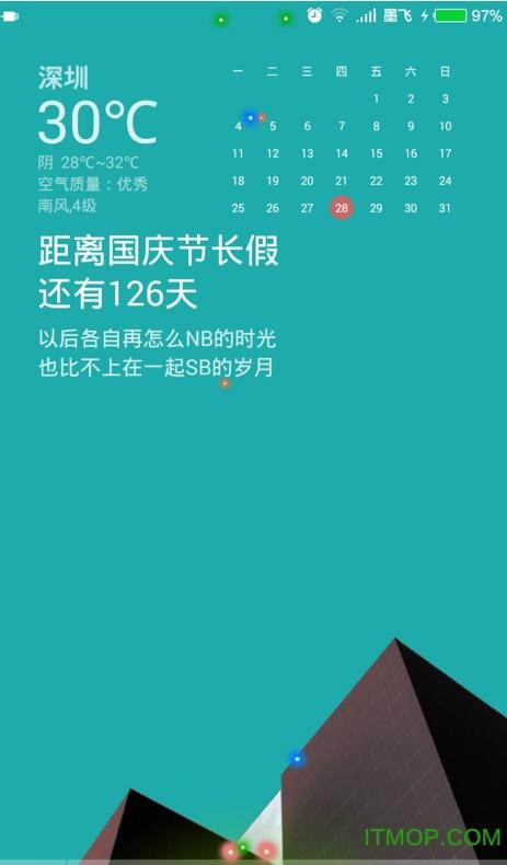 氢壁纸 v1.1 安卓版 0