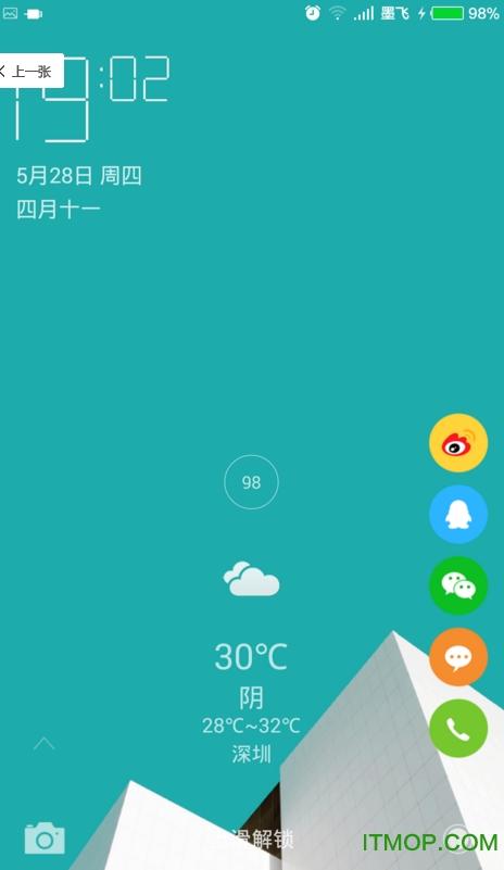 氢壁纸 v1.1 安卓版 2