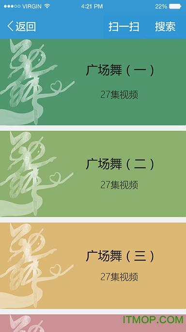 老年云课堂(养老管家) v3.3.4 安卓版 1