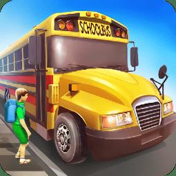 校�模�M器(School Bus Game Pro)