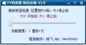 yy自�����器最新版 v2.3 �G色版 0