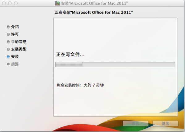office 2011 for mac3