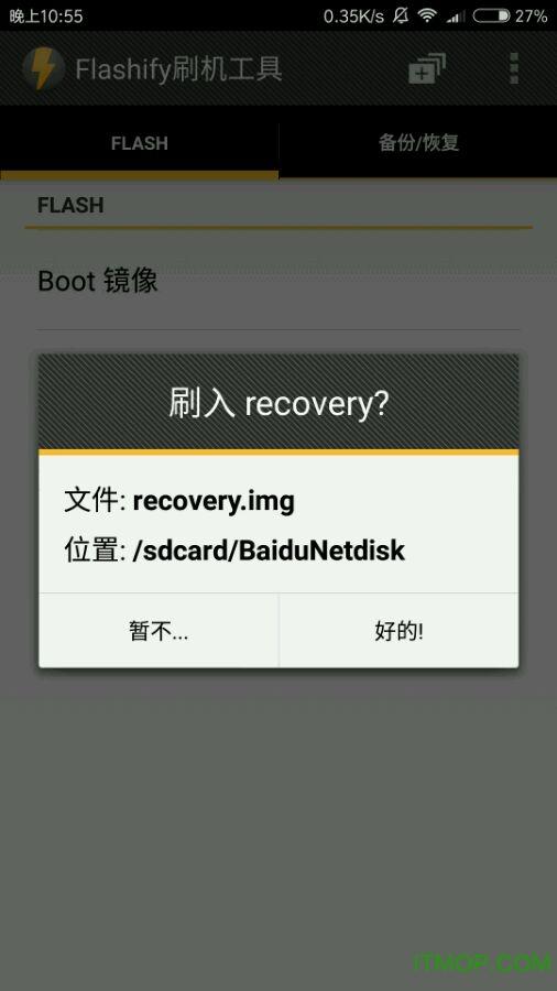 miui8国际版线刷包.itmop.com