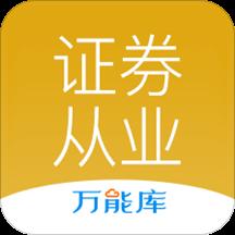 魔穗字幕组2016年8月