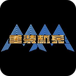 滴滴��L』�司�C版app