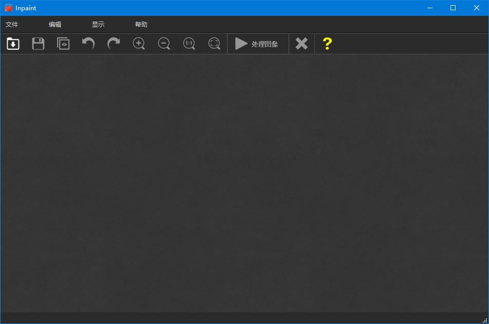 Teorex Inpaint(�D片去水印工具) v7.2 中文注�园� 0