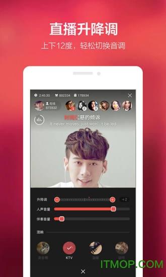 全民K歌ios版 v7.16.28 iphone版0