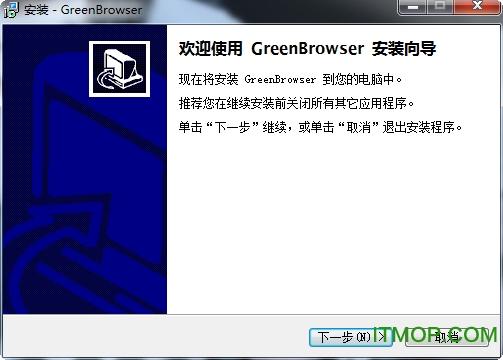 GreenBrowser2019最新版 v6.9.1223 官方正式版 0