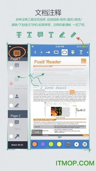 福昕PDF阅读器iphone企业版 v6.7 苹果官方版 1