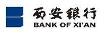 西安银行股份有限公司
