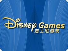 迪士尼游戏