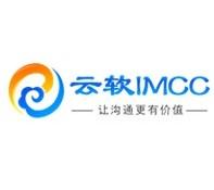 云软IMCC在线客服系统