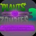 果盘植物大战僵尸3ios版