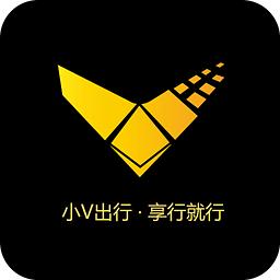 小V出行(机场服务)