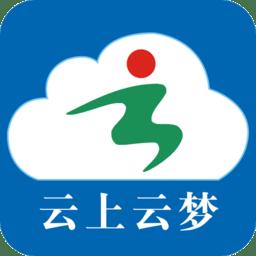 云上云梦app