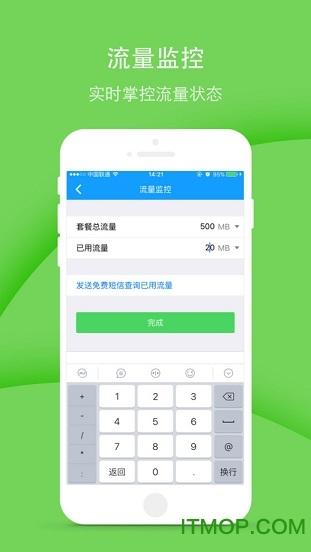 xy苹果刷机助手 v 1.0.1030 iphone越狱版 0