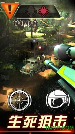 狙击手X绝命杀机内购破解版 v1.5.2 安卓无限金币版 2