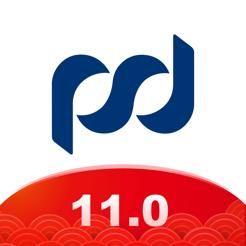 上海浦发银行网银管家
