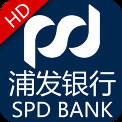上海浦发银行hd ipad版