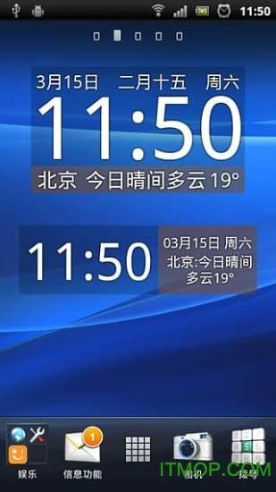随身天气app v2.1.7 官网安卓版2