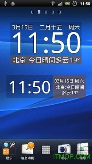 随身天气app v2.1.7 官网安卓版1