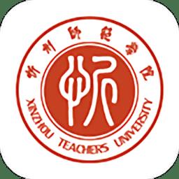 手机QQ刷屏软件