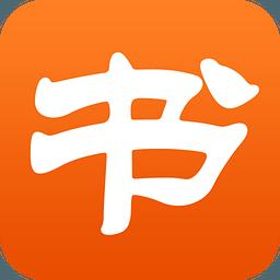 看书神器小说免费app