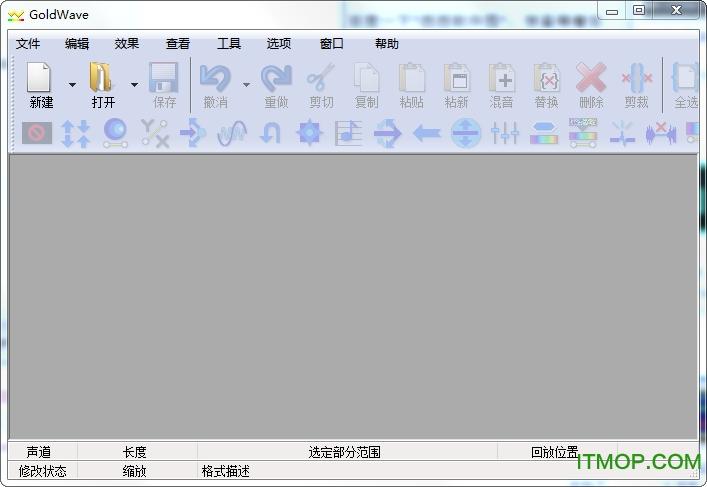 GoldWave(录音编辑软件) v6.36 汉化绿色特别版 0