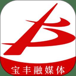 云上宝丰app