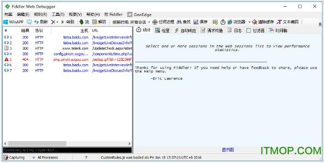 抓包工具(Fiddler web Debugger) v4.6 �G色中文版 0