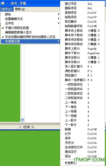 2d格斗游�蛑谱鞔��(2dfm) v1.02 中文版 0