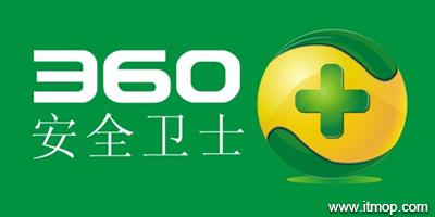 360安全�l士下�d_360�l士最新版本_360安全�l士官�W下�d
