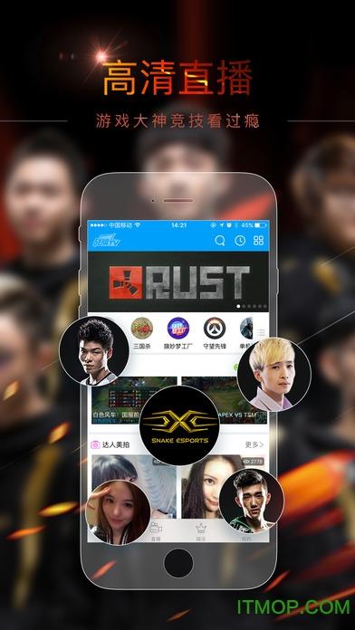 战旗TV直播平台苹果版 v3.8.1 iphone版 1