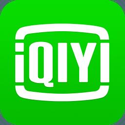 爱奇艺龙8国际娱乐唯一官方网站免vip2016