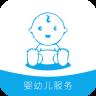 婴幼儿服务手机版