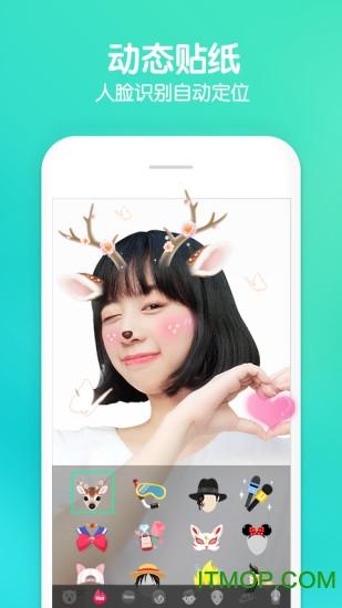Faceu激萌特效相机app v5.1.5 官方安卓版 1