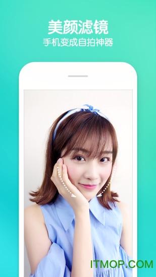 Faceu脸萌相机电脑版 v5.9.3 官方版 1
