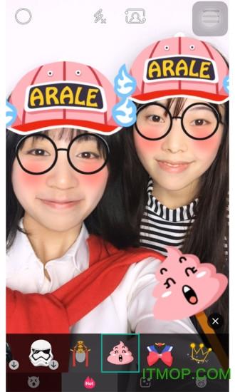 Faceu激萌特效相机app v5.1.5 官方安卓版 3