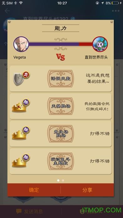 随身炉石传说苹果手机版 v1.0.2 iPhone版 0