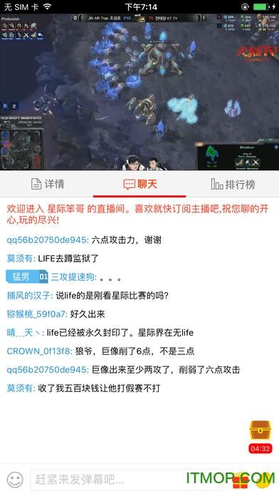 火猫TVPC蛋蛋版 v3.9.1 iphone版 0