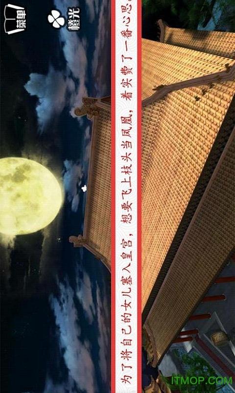 王遇王�荣�破解版 v1.0.0302 安卓版 1