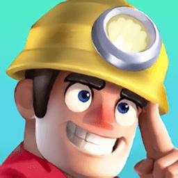 矿工致富模拟器