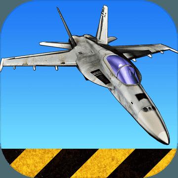 f18模拟起降导弹版