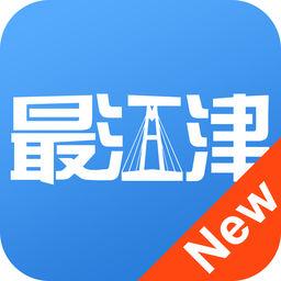 最江津问政平台