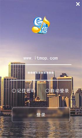 netkeeper(校园e信4.0) v4.0 桌面版 0