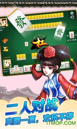 茶苑达人麻将 v3.0.6 官网安卓版0