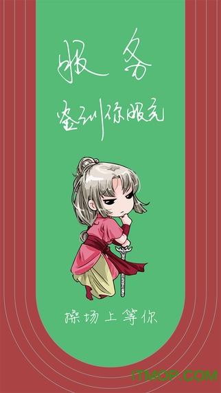 大宝鉴app v1.0 安卓版1