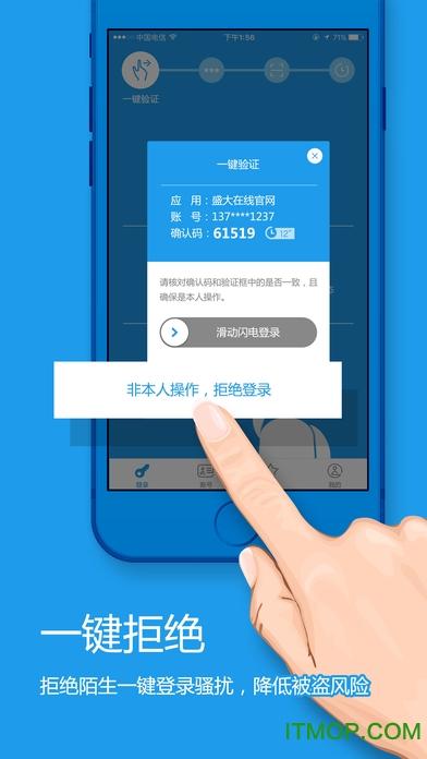 盛大游戏G家苹果版 v6.2.6 iphone版 2